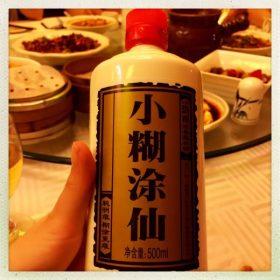 上海の湖南料理店・久久滴水洞へ