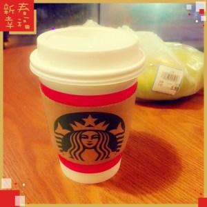 Guangzhou~中国・広州~ cafe