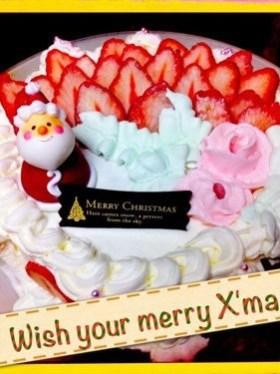 苺!苺!苺!の手作りクリスマスケーキ
