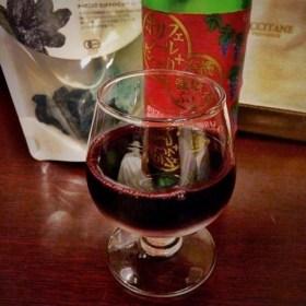 ちびワイングラス