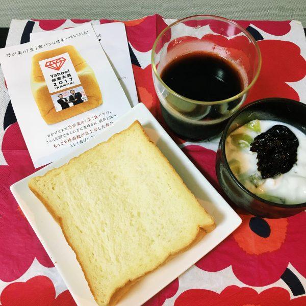 乃が美の食パンで美味しい朝食。