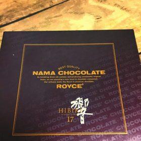Royce Nama Chocolate (ロイズ 生チョコ)響17年が復活してる!