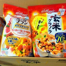 玄米グラノラとオリゴグラノラ (Kellogg's)が届きました。