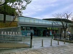 長崎 原爆資料館へ