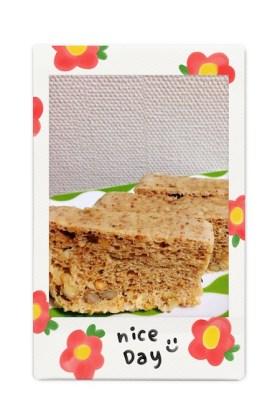 低糖質・簡単!奇跡のおからで作る香ばしいナッツのおから蒸しパン