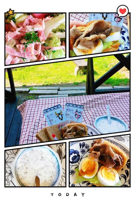Breakfast with Nature in Hokkaido.