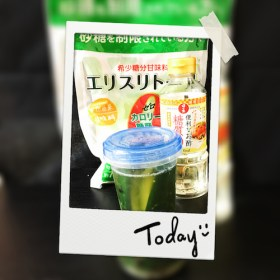 糖質0のお酢とエリスリトールでピクルス作り!
