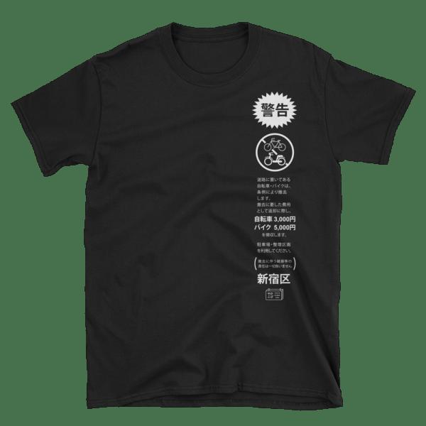 Bicycle Warning Tag - Product Designs - Tshirt - Tokyo Japan