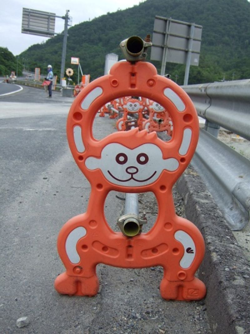Monkeys at Work - Japanese construction fence
