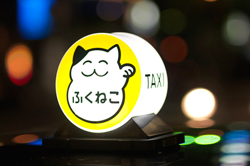 Tokyo Taxi Signs