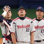 11/2/11 – CL Climax Series Second Stage – Tokyo vs Chunichi (Game 1)