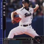 Shugo Fujii snagged by Yokohama: Time for some trivia!