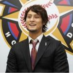 Thank Yu, and Good luck Mr. Darvish!