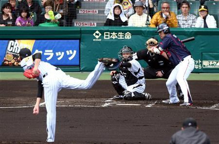 Hatake strikes out looking at an outside pitch.