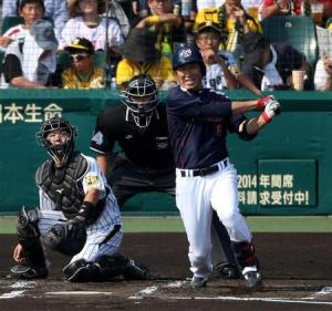 Iihara's bat was responsible for Tokyo's first three runs.