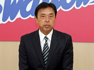 Earlier today Ogawa announced he's stepping down.