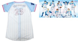 ... or if you don't get enough BL with your baseball you can go with these alternate BayStars unis.