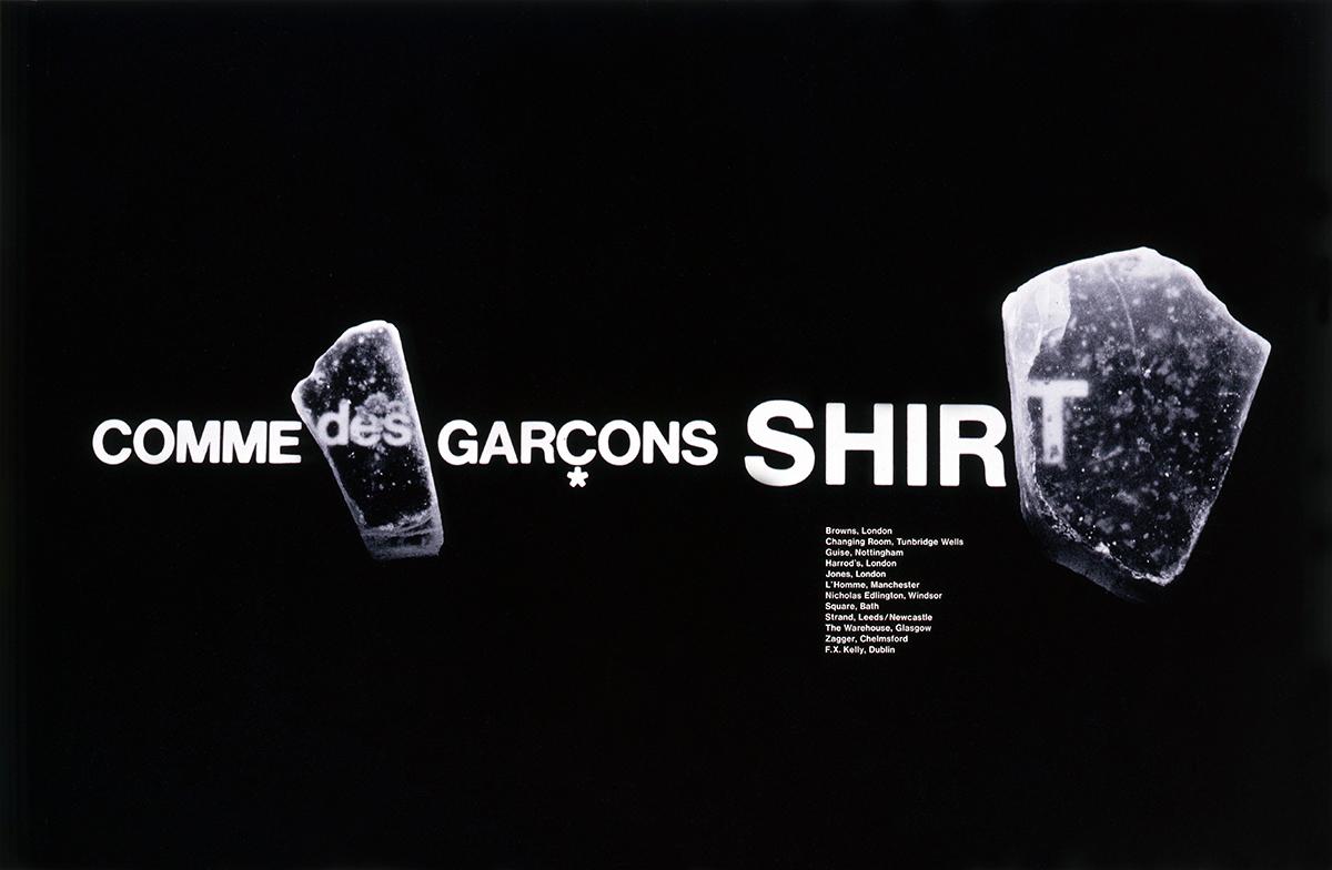 井上嗣也|雑誌広告「Comme des Garcons Shirt」