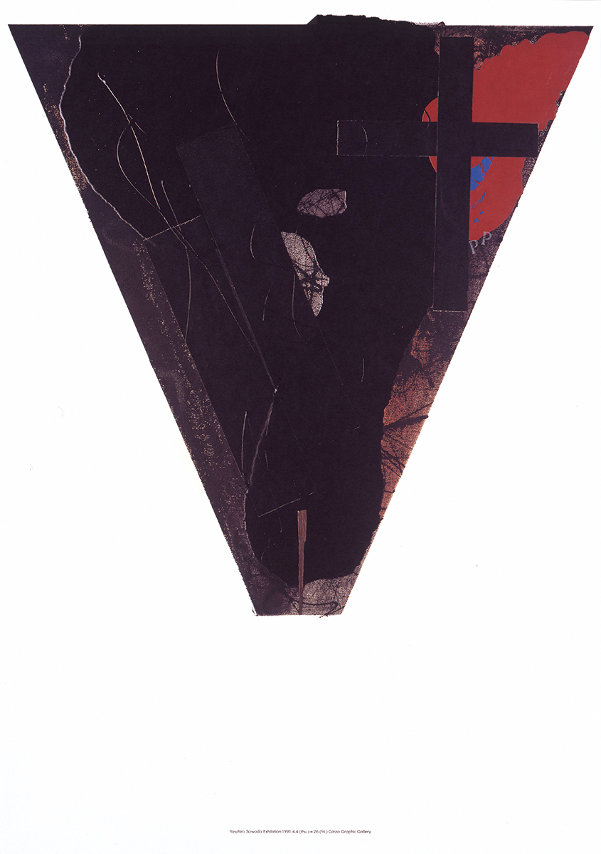 澤田泰廣|自主制作/ポスター「Yasuhiro Sawada Exhibition」