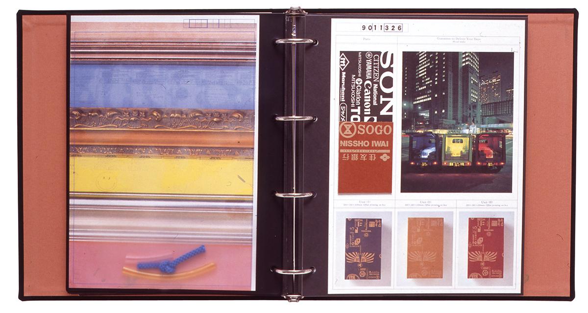 タナカノリユキ|自主制作/ブック「Last Decade 1989~1991」