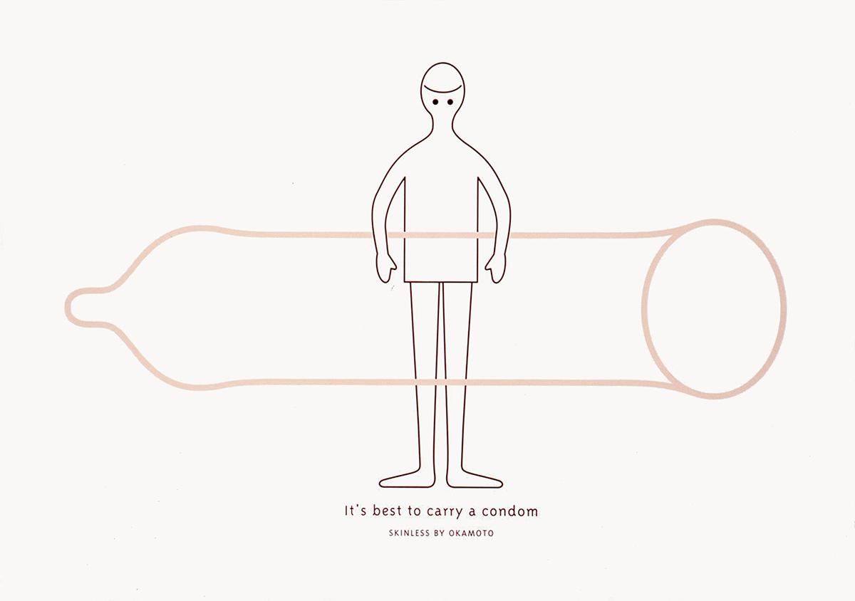 青木克憲|オカモト(株)/ポスター、シンボル&ロゴ 「Skinless by Okamoto」