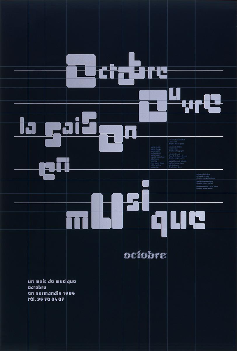 フィリップ・アペロワ|Octobre En Normandie
