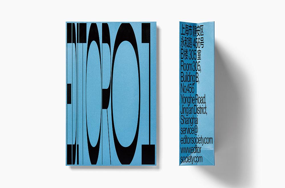 Nod Young|Editor VI