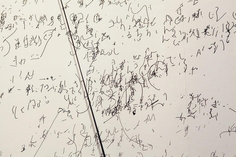 菅野 創 + やんツー|SEMI-SENSELESS DRAWING MODULES #2 – Letters