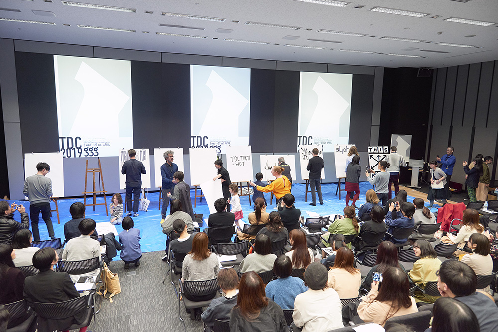 "Design Forum ""TDC DAY 2019"""