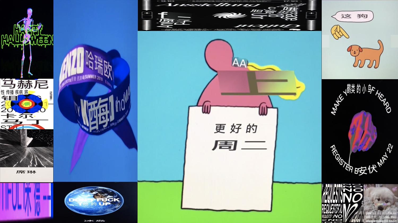 Mei Shuzhi + Lian Jie + Li Xibin|Big, or Small_RGB