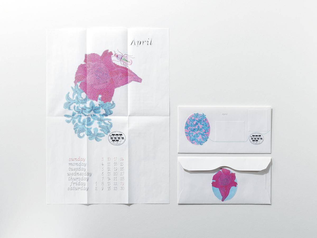 渡邉良重|Letters