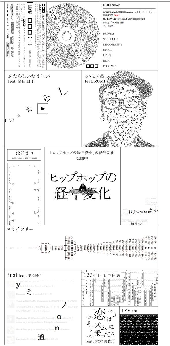 伊藤ガビン + いすたえこ + 林 洋介 + 宮本拓馬|□□□(クチロロ)『CD』
