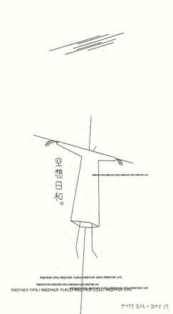 山口 馨|セルフプロモーション