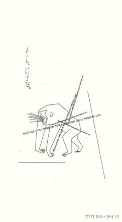 山口 馨 セルフプロモーション