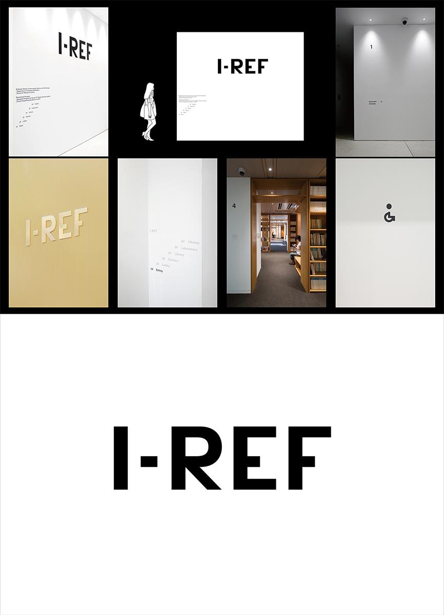 東京大学 I-REF / 2013 | VI、サイン