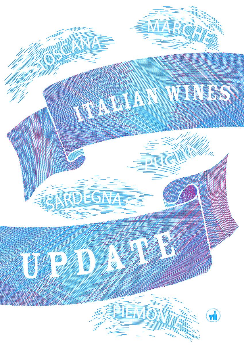 Italian wine / 2019 | ポスター