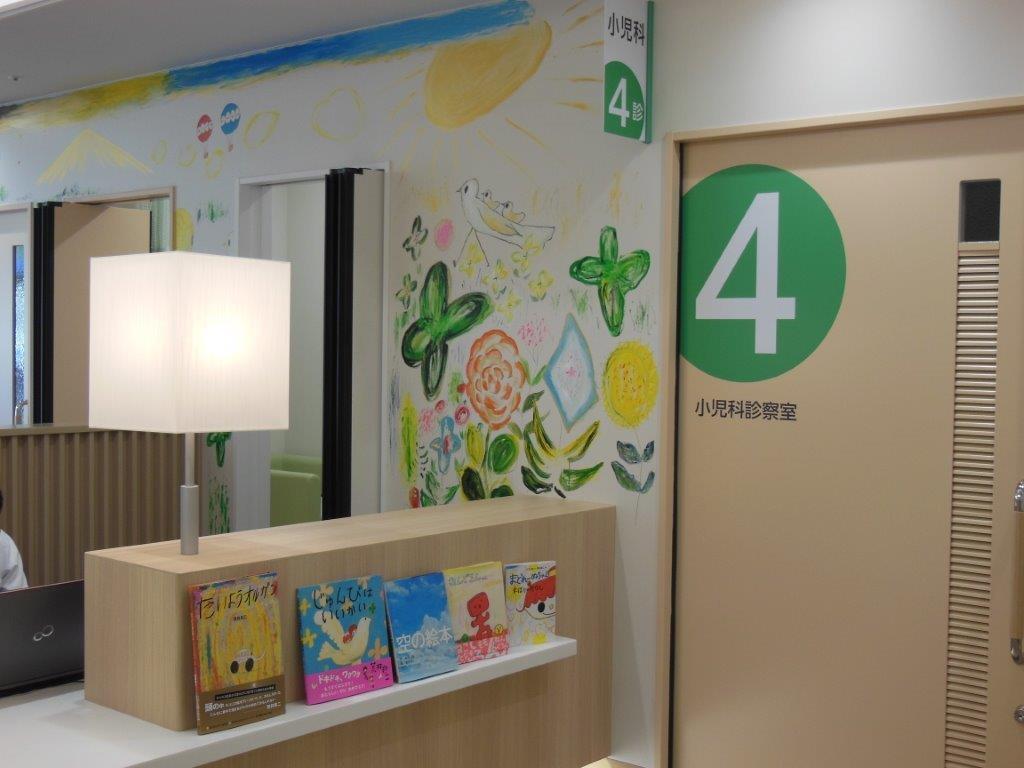 小豆島中央病院(小児科)壁面アート アートワーク・荒井良二 / 2017 |