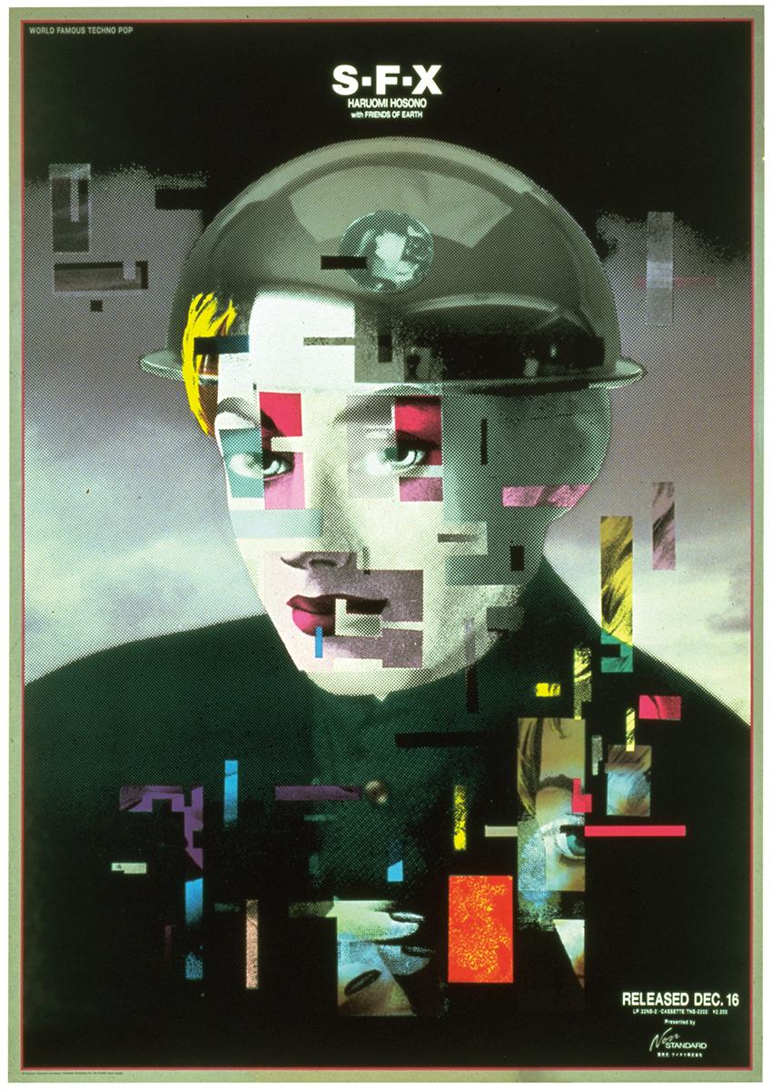 S・F・X / 1984 | ポスター