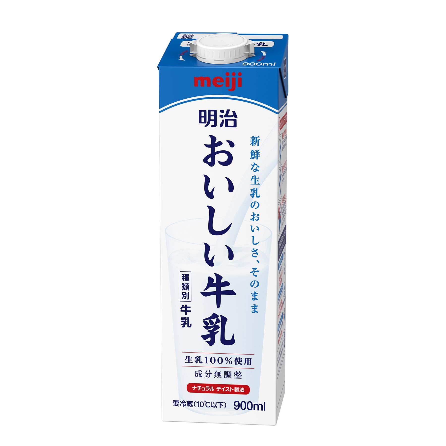 明治おいしい牛乳 / 2001〜 | パッケージ