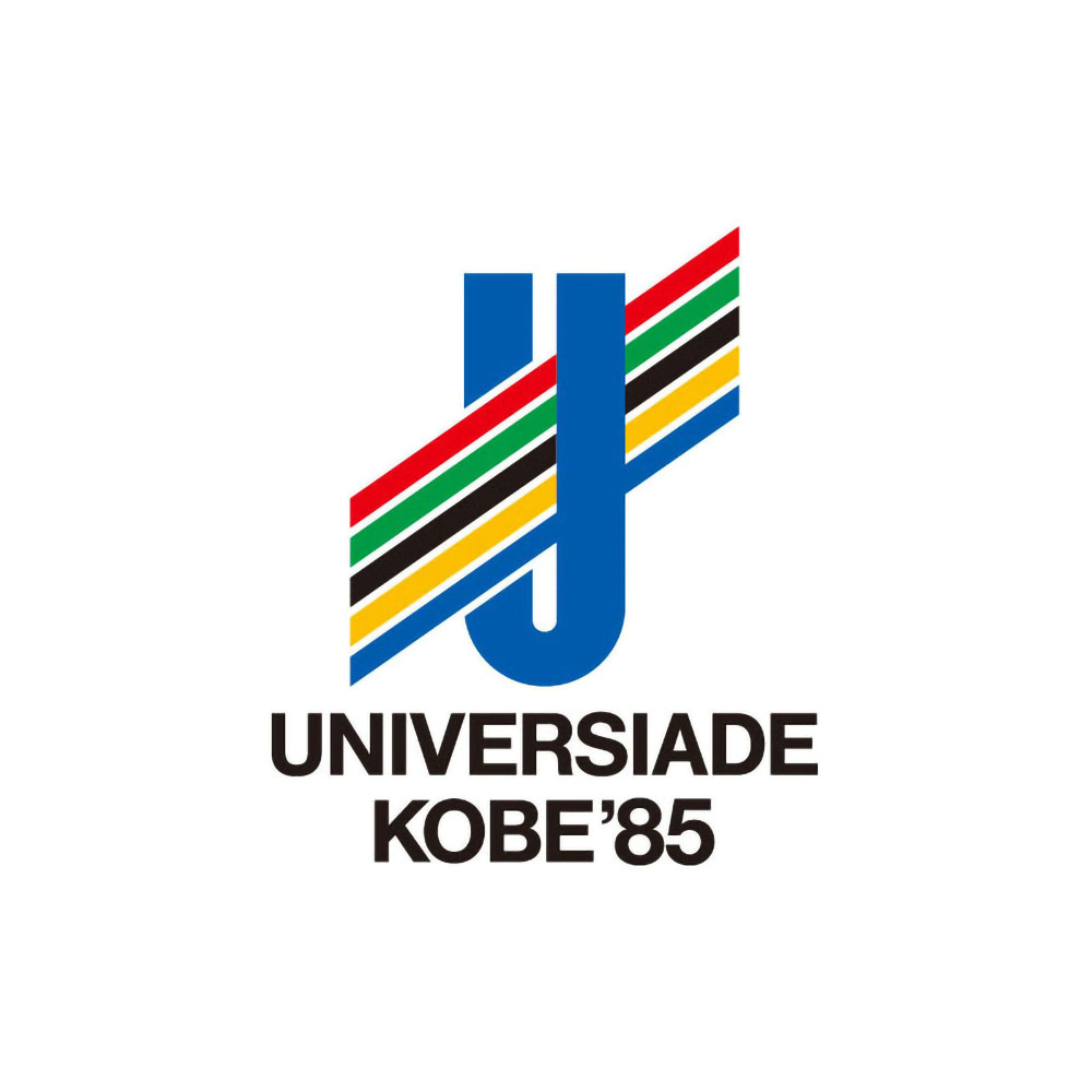 ユニバーシアード神戸'85 / 1982 | ロゴマーク