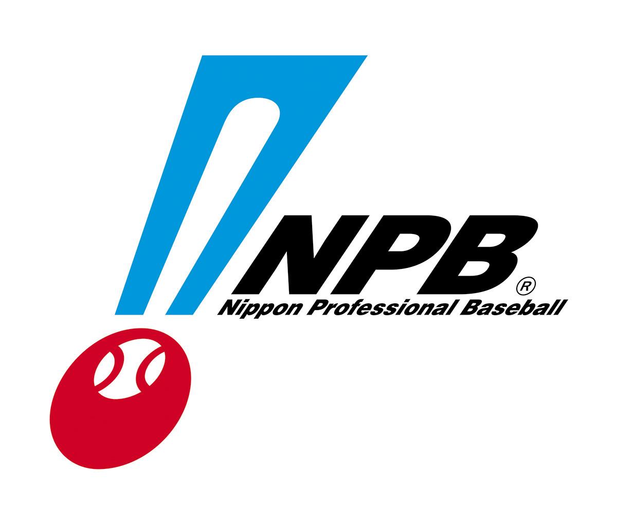 日本野球機構 NPBシンボルマーク / 1997 | ロゴマーク