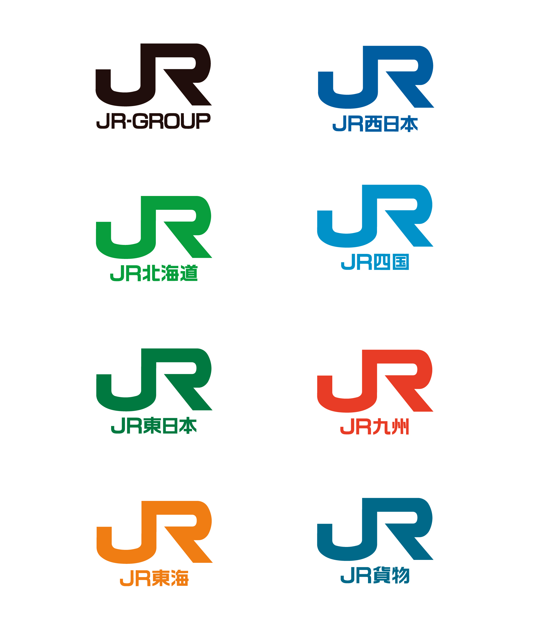 JR | Logo Mark