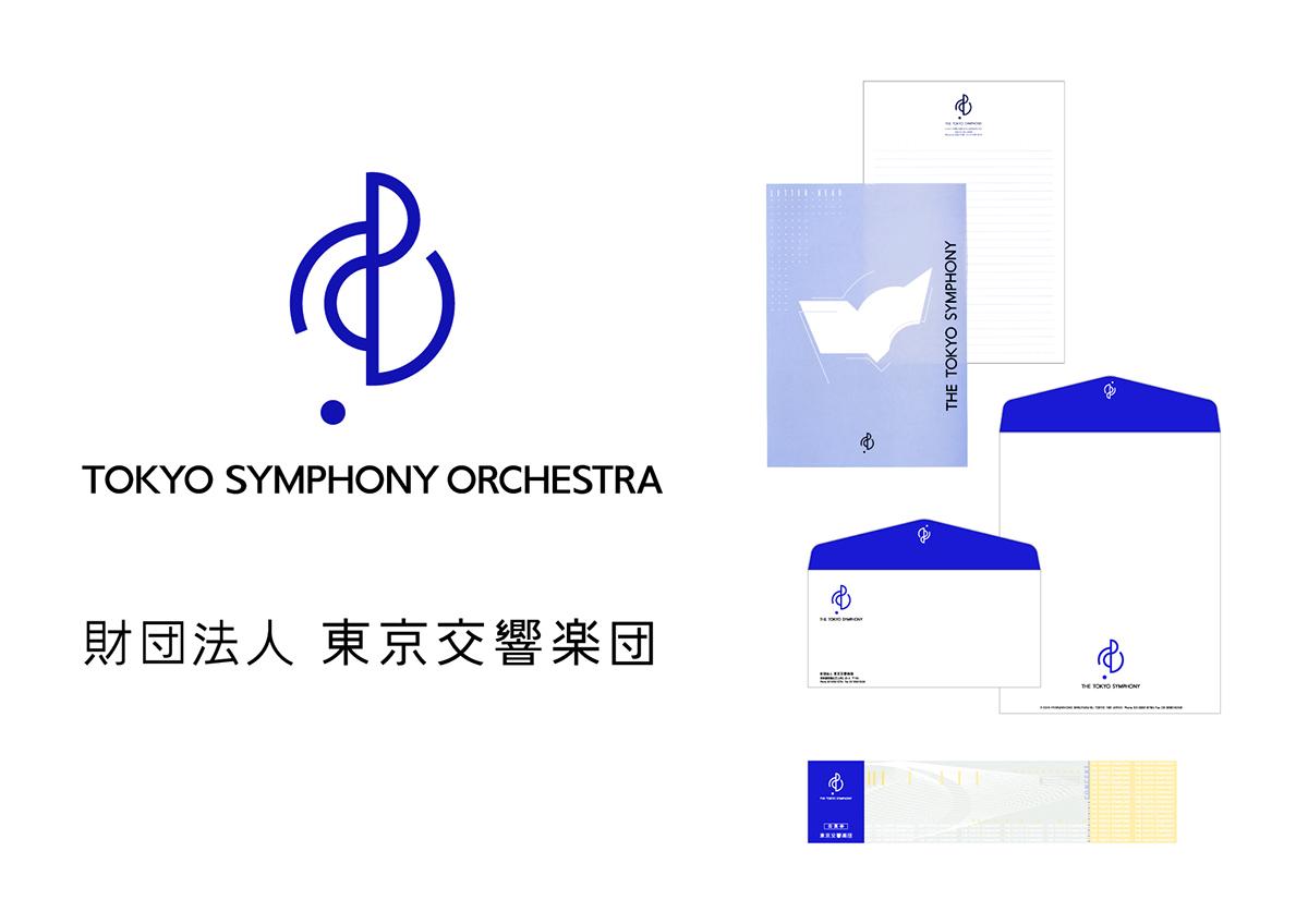 TOKYO SYMPHONY ORCHESTRA | Logo, Application