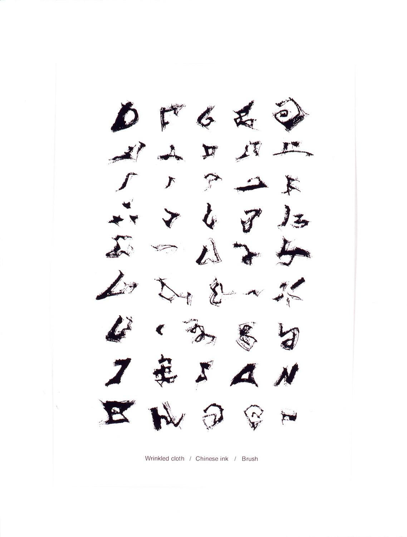 市川絵里子|Sth. to write with × Sth.to write on