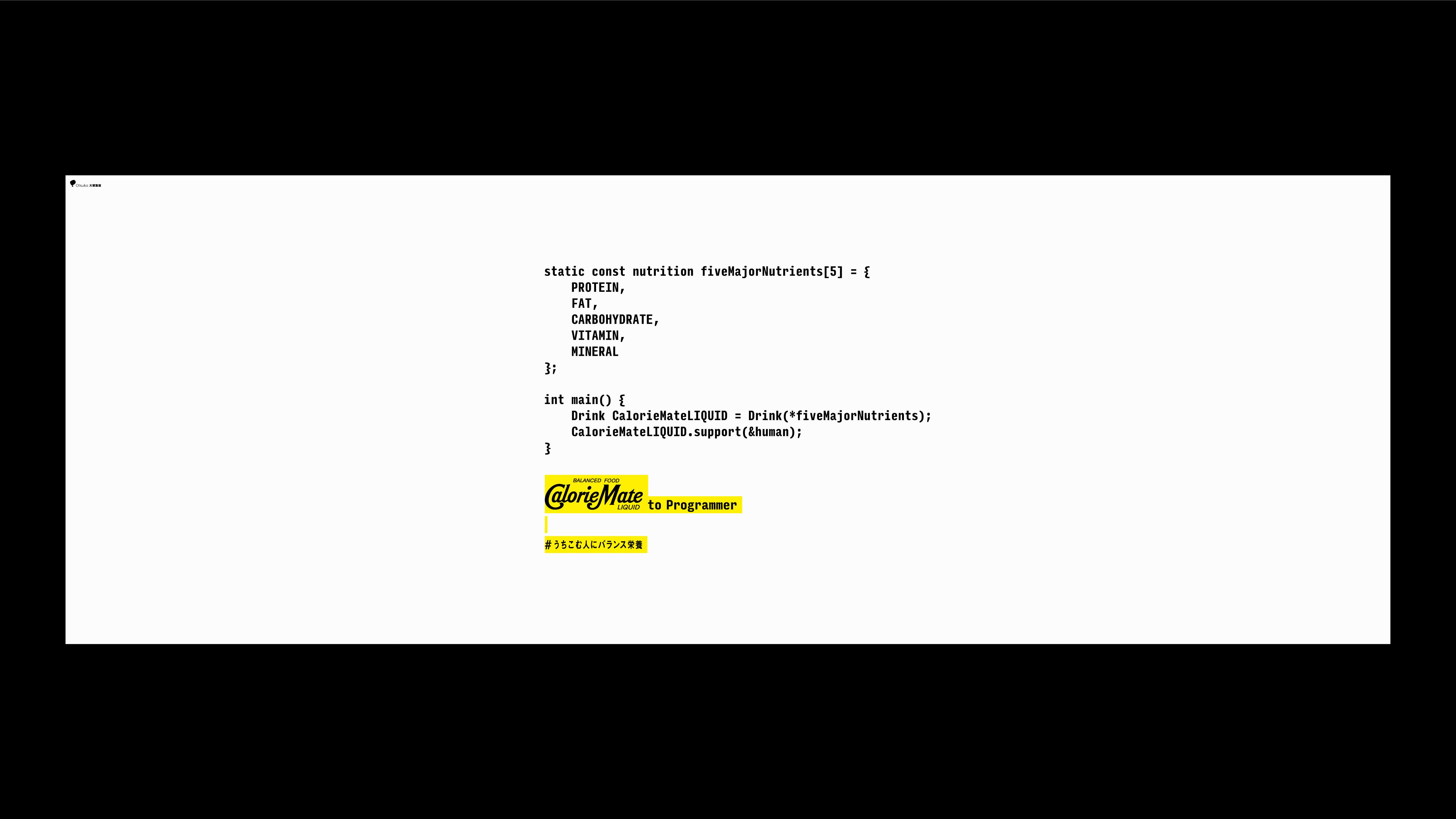 川辺 圭|CalorieMate to Programmer