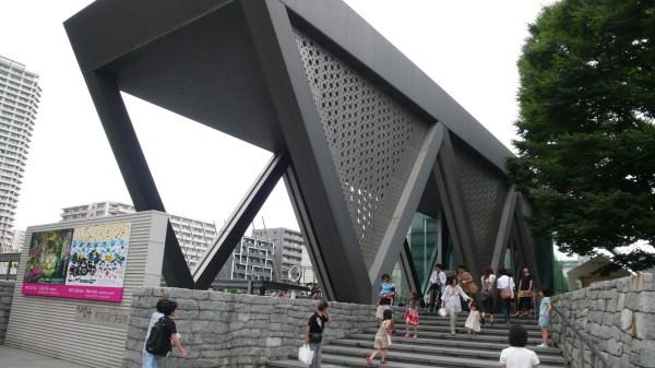 Mot-tokyo Museum Of Contemporary Art Tokyowing'