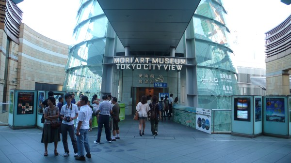 Mori Art Museum Tokyowing'