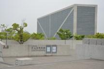 Sayamaike Historical Museum Osaka-sayama Osaka Tadao