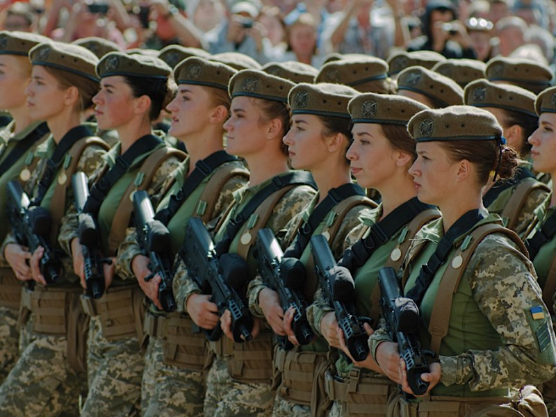 Women Ukrainian armed forces
