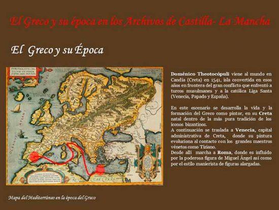 Mapa del Mediterráneo en 1541